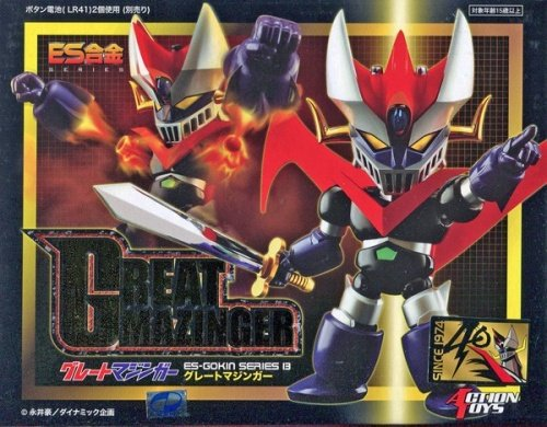 ES-13 GREAT MAZINGER
